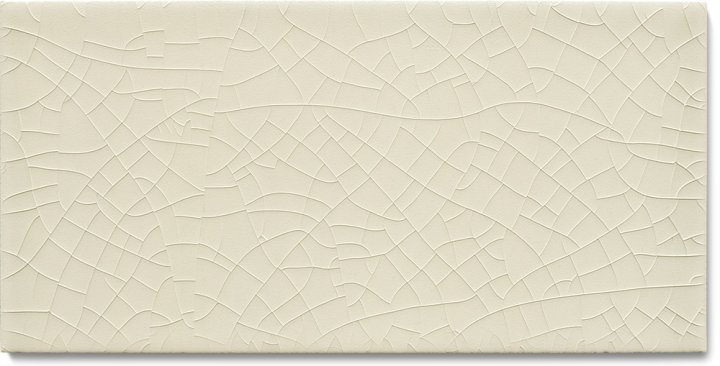 Plain glazed wall tile F 10.519 H, Blassgrau kalt, half tile