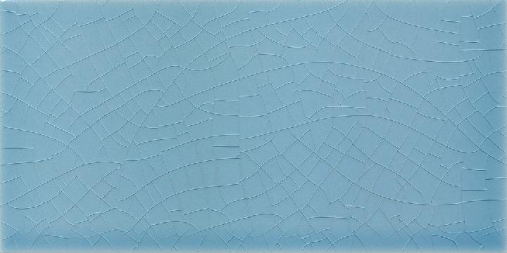 Plain glazed wall tile F 10.609 H, Winterblau, Halbformat