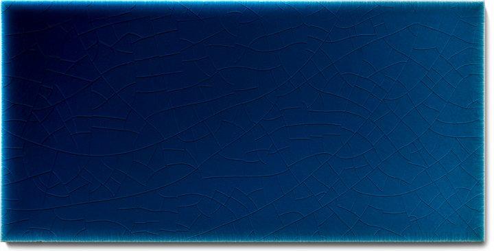 Plain glazed wall tile F 10.620 H, Blau, half tile