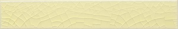 Plain glazed wall tile F 10.3 Ri, Pastell zitronenbeige, Riemchen