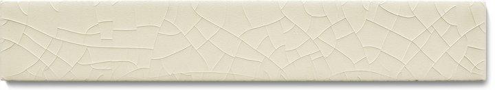 Plain glazed wall tile F 10.519 Ri, Blassgrau kalt, listello