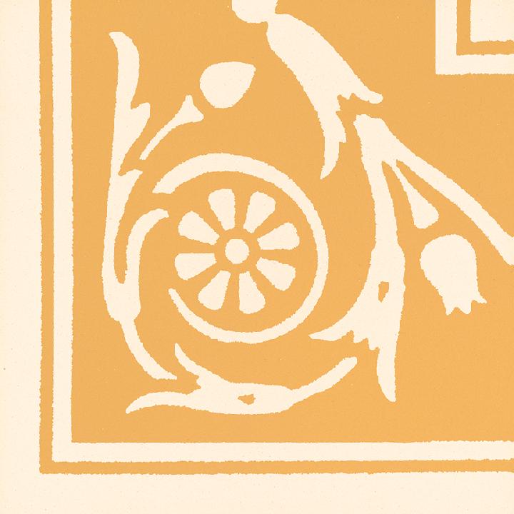 Steinzeugfliese SF 208 K e, Ornament