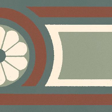 Steinzeugfliese SF 504 S