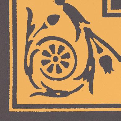 Steinzeugfliese SF 208 H e