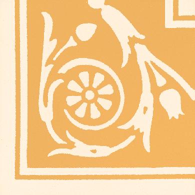 Steinzeugfliese SF 208 K e